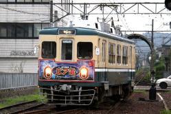 神明(2013.7.26)