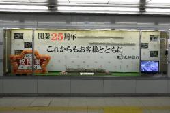 谷上(2013.4.19)