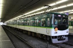 京橋(2013.4.25)