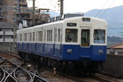 山下(2013.5.3)