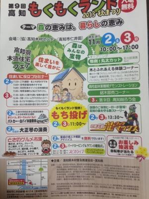 25-11-1.jpg
