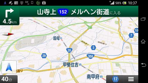 Screenshot_2013-04-30-10-37-43.png