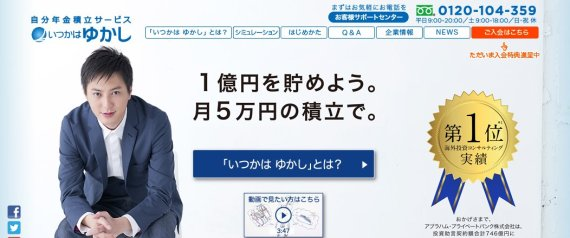 n-YUKASHI-large570.jpg