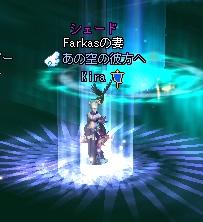 20130417(Kira103).jpg