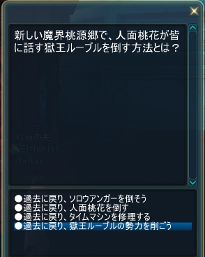 20130913(Gテスト1)