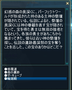 20130913(Gテスト2)