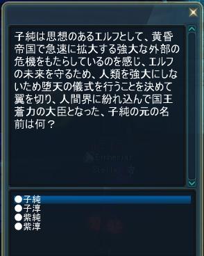 20130913(Gテスト3)