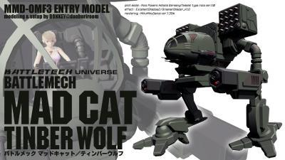 MMD-OMF3参加モデル:バトルメック マッドキャット