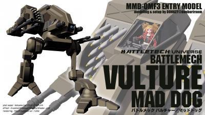 MMD-OMF3参加モデル:バトルメック バルチャー