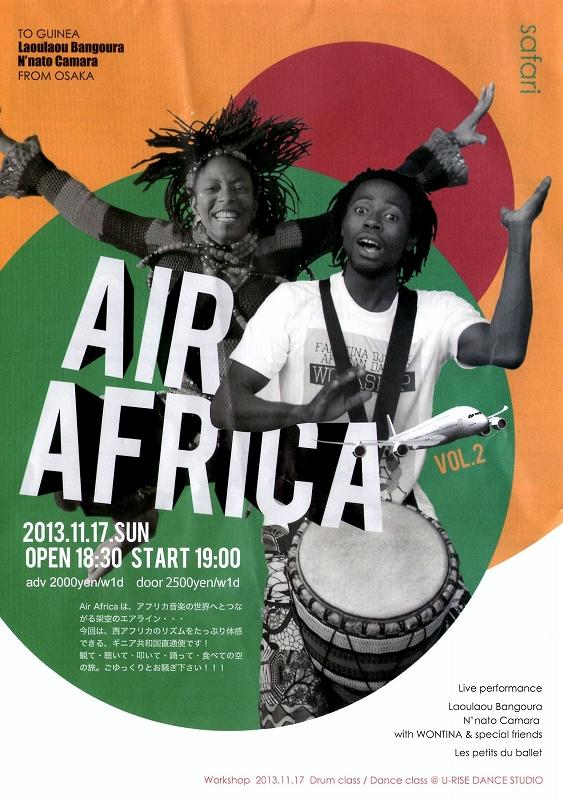 air africa-1