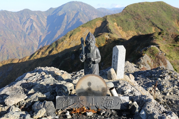 八海山 八ツ峰 ここが頂上か?