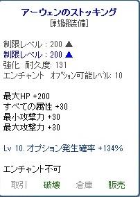SPSCF0202.jpg