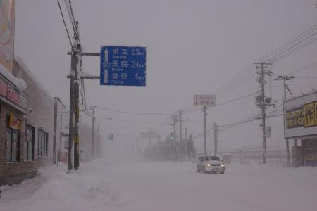 北見大雪3
