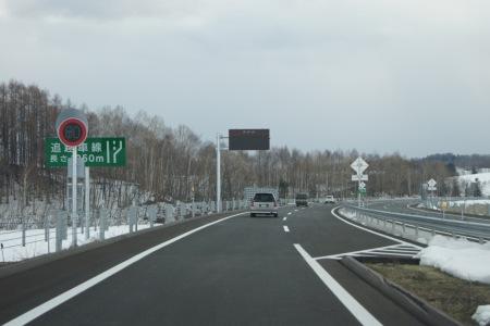 北見道路1