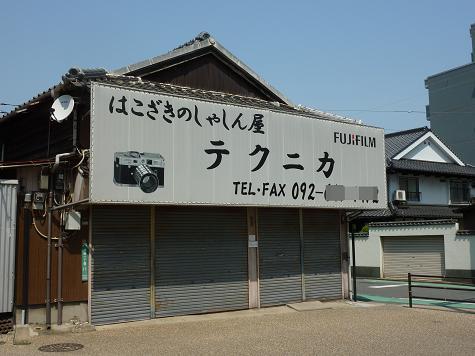 志賀島サイクリング02