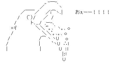 oeedori.jpg