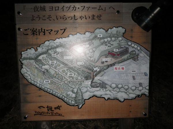2013.11.17 ヨロイヅカ・ファーム3
