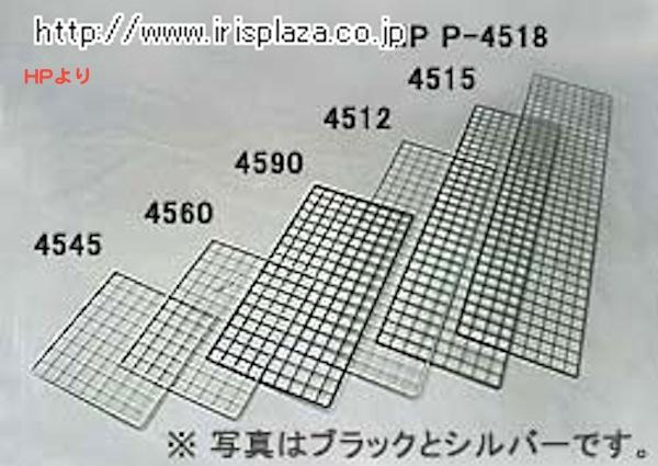 K246462.jpg