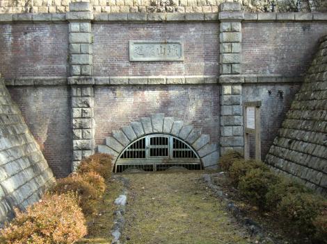 横浜水道・城山隧道上口