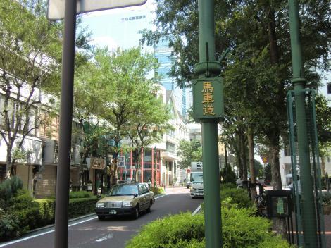 横浜市中区馬車道