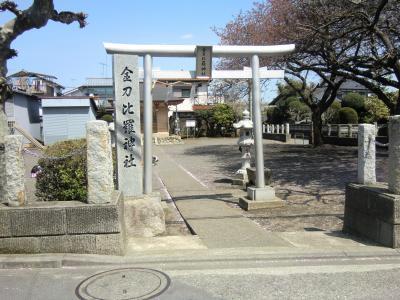 専用隧道・金刀比羅神社前