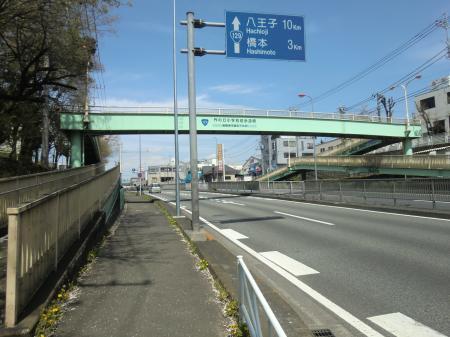 R129作の口小前歩道橋