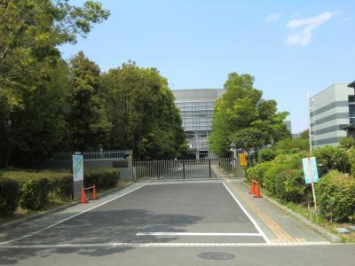 神奈川県内広域水道企業団社家取水管理事務所正門