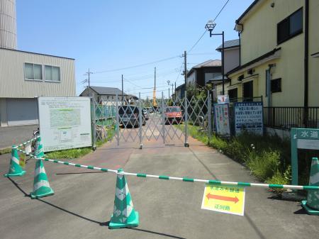 横浜水道みち・あざみがや交差点付近