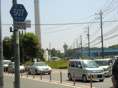 さがみの仲よし小道・県道507号線と交差
