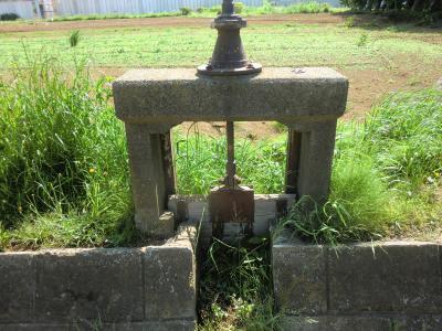 畑かん西幹線用水路水門跡