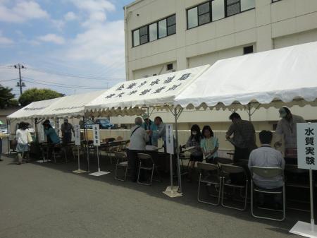 谷ケ原浄水場施設開放デー