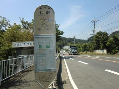 県道54号線小沢バス停