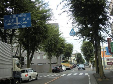 R16共和信号手前・相模原市中央区