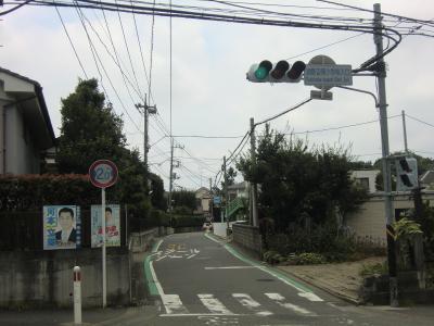 淵野辺小学校東入口信号