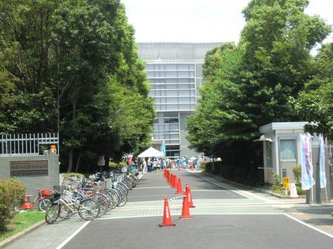 神奈川県内広域水道企業団社家取水管理事務所