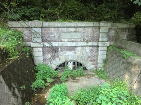 横浜水道・城山隧道下口