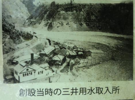 創設当時の三井用水取入所