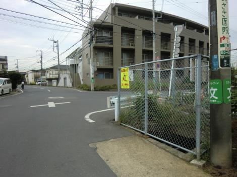 相模川左岸幹線用水路・室田終点
