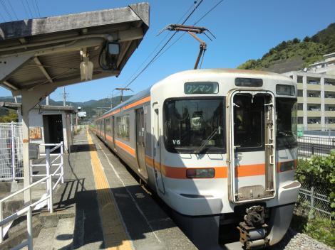JR東海御殿場線東山北駅