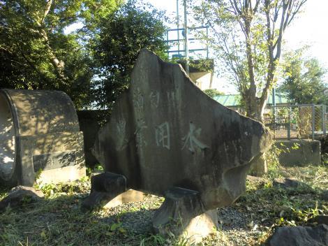酒匂川農業用水の碑