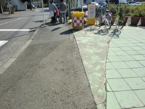 西幹線用水路右へカーブ・さがみ野駅付近