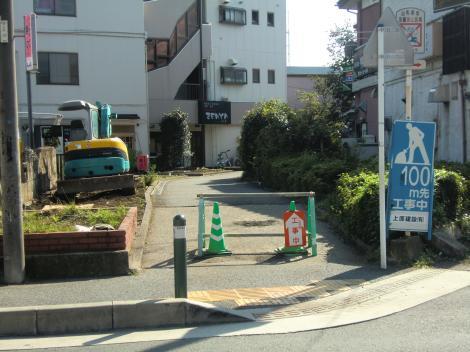 畑かん西幹線用水路吐口桝跡・さがみ野駅西