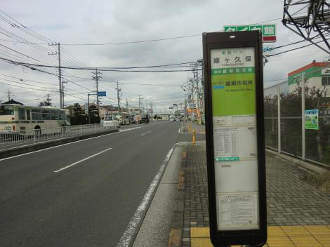 県道42号線嫁ケ久保バス停
