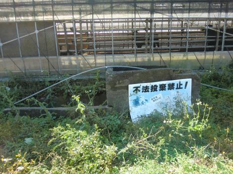 畑かん用水路遺構・藤沢市市葛原