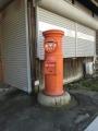 山北駅前赤い郵便ポスト