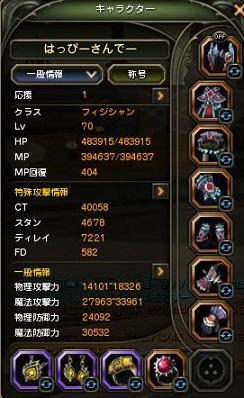 201310311.jpg