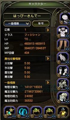 201310312.jpg