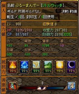 201311162.jpg