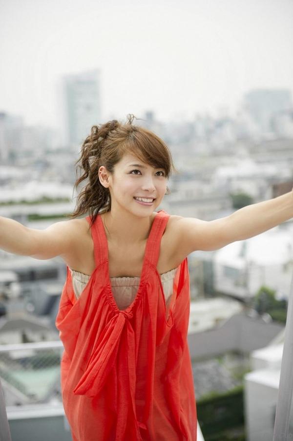 女優 相武紗季 アイコラヌード画像 エロ画像04a.jpg