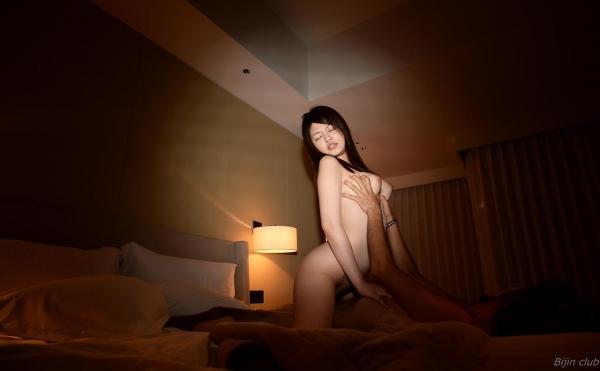 AV女優 茜あずさ セックス エロ画像074a.jpg